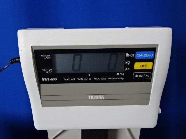 Hausmann 4941 Econo-Line Pediactric Table with Tanita Digital Scale, 90 Day Warranty